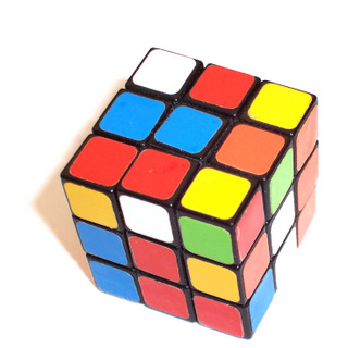 Rubix Cube (photo by MeHere)