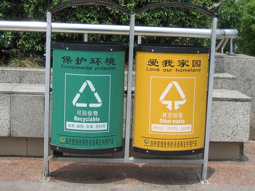 photo bySocialTechnologies.com